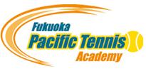 福岡のテニススクール・福岡パシフィックテニスアカデミー【福岡筑紫野校】
